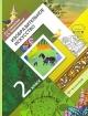 Изобразительное искусство 2 кл. Учебник